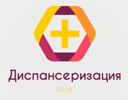 Диспансеризация 2016 показала, что рак молочной железы у женщин является самым распространённым в Петербурге