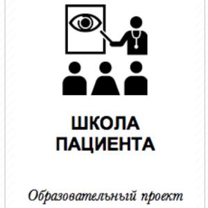 school_-patient_organumvisus_160812g