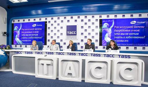 В России зарегистрирован новый препарат  для лечения метастатического рака молочной железы