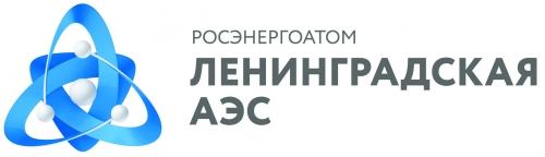 """Ленинградская АЭС начала наработку """"противоракового"""" изотопа йод-131"""