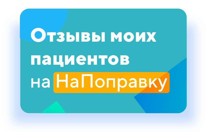 https://spb.napopravku.ru/doctor-profile/agishev-timur-tohirovich/